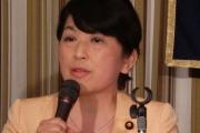 Japans gläserne Decke