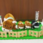 Im Büro des Gouverneurs der Präfektur Iwate 2014: Kühe. (c) Sonja Blaschke