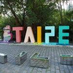 Kreatives Taipei 2015 (c) Sonja Blaschke