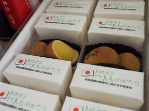 Süßigkeiten für japanische Patrioten. (c) Sonja Blaschke