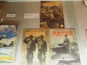 Patriotistische Publikationen in Japan im zweiten Weltkrieg. (c) Sonja Blaschke