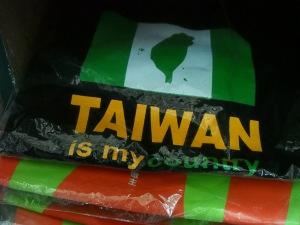 """Taiwan is my country"" - solche T-Shirts sind bei jungen Taiwanern beliebt. Foto: Sonja Blaschke"