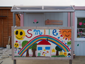 """Die NGO """"Kokoro Smile"""" hilft vom Tsunami traumatisierten Kindern und Erwachsenen. (c) S. Blaschke"""