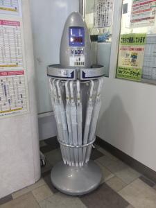 Schirmautomat in Kyoto. (c) S. Blaschke