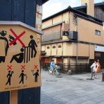 Kyoto-Verbote (c) S. Blaschke