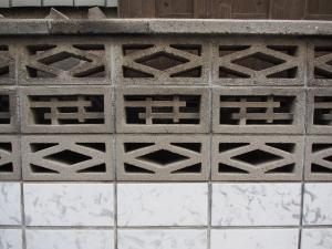 Creative brick patterns. (c) Sonja Blaschke